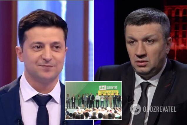 "Иванов отказался идти в Раду от ""Слуги народа"""
