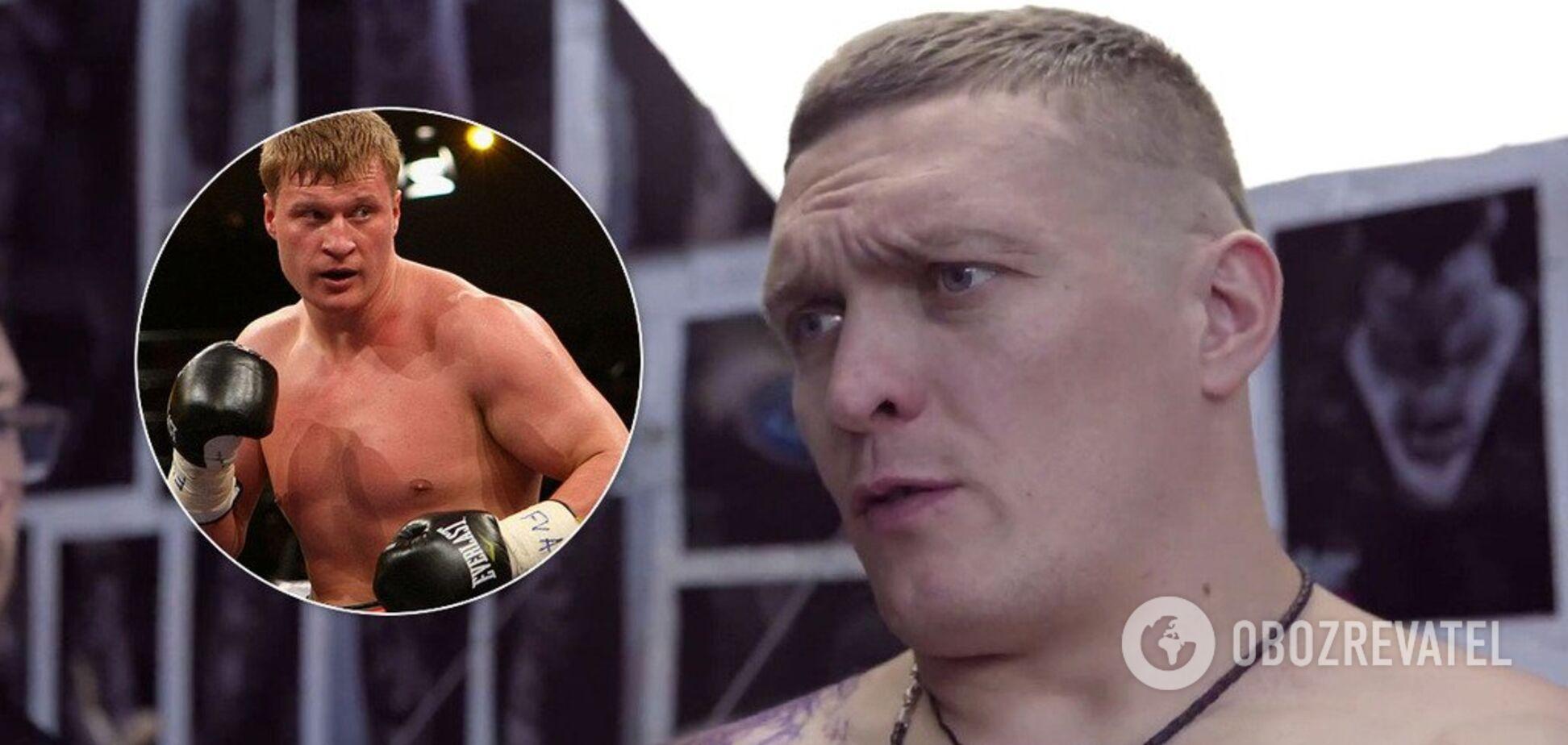 'Не хочу боксировать': Усик сделал заявление из-за 'политической грязи'