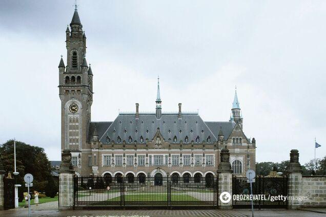 Суд в Гаазі