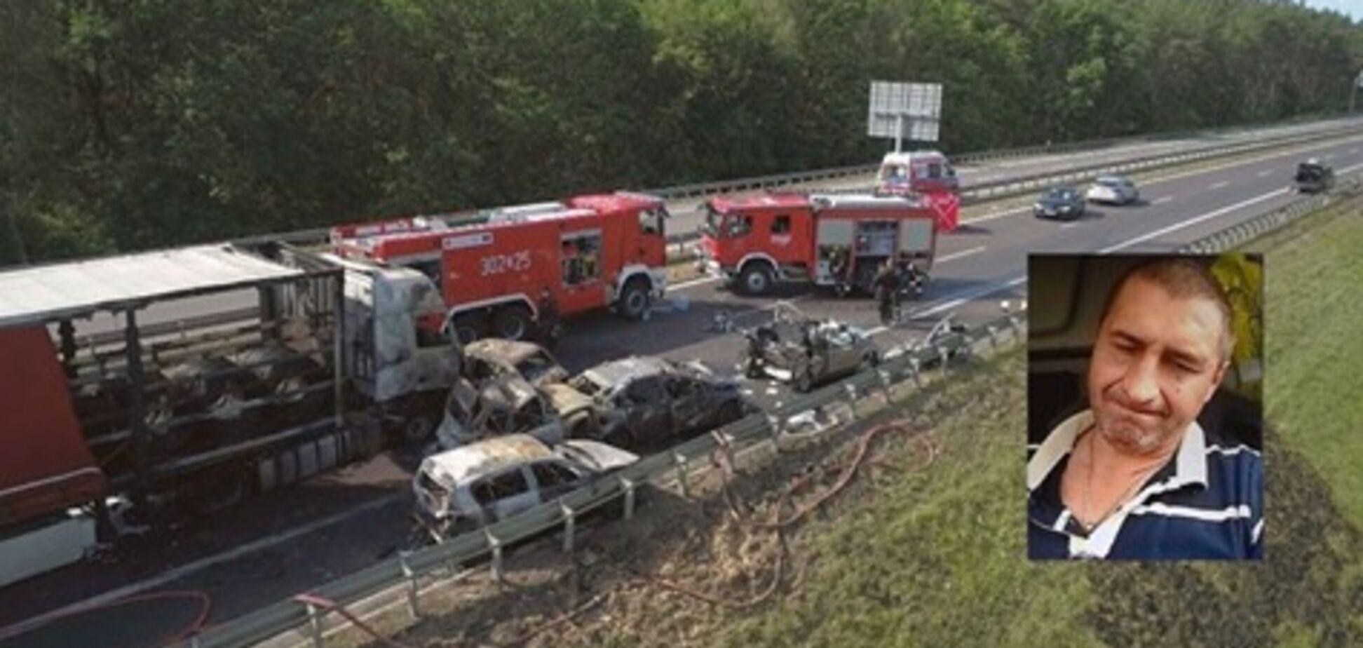 ''Могли сгореть живьем!'' Украинец героически спас пострадавших в жуткой аварии в Польше