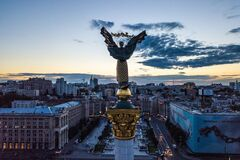 США перейменували Київ: у Росії ажіотаж