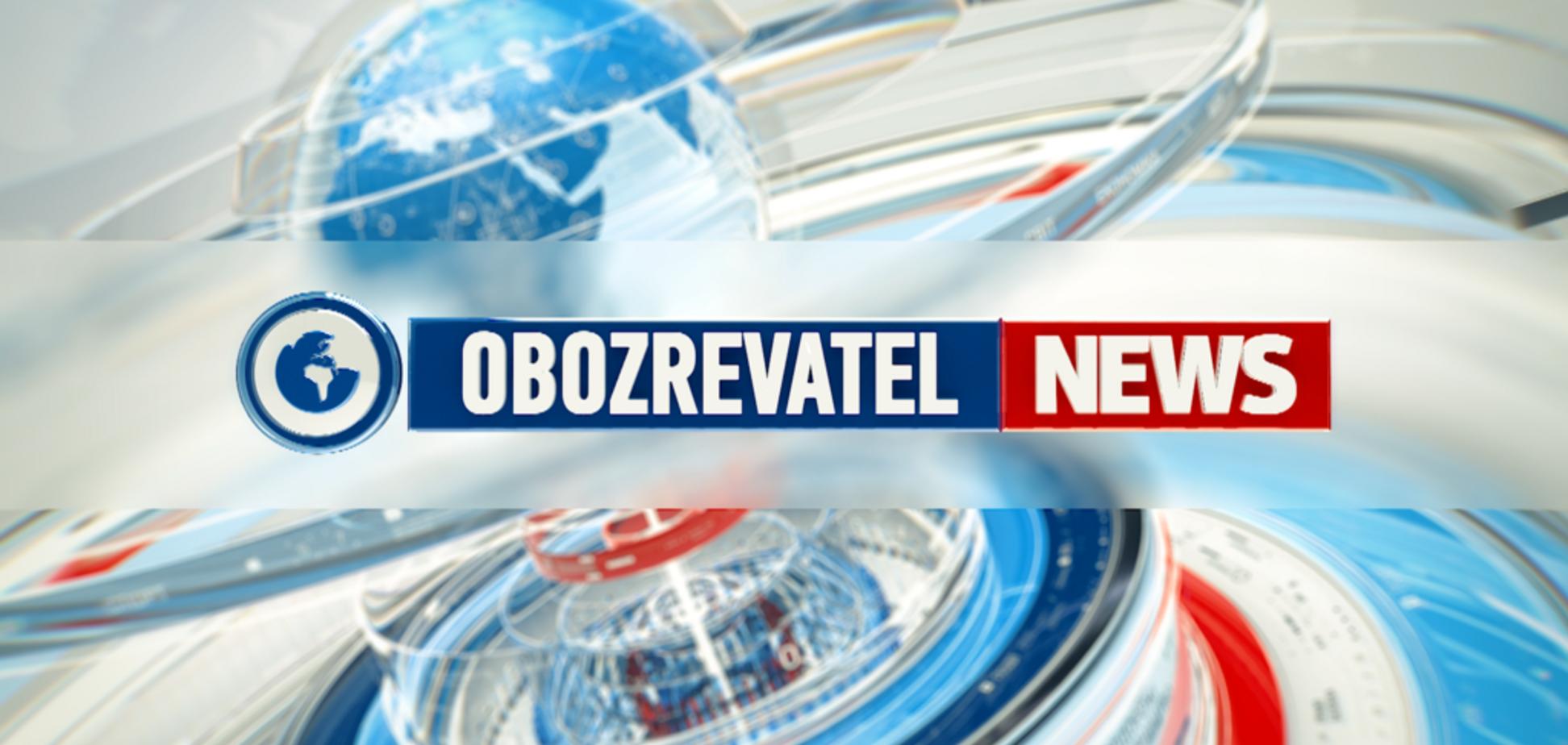 Обострение на Донбассе: Obozrevatel News