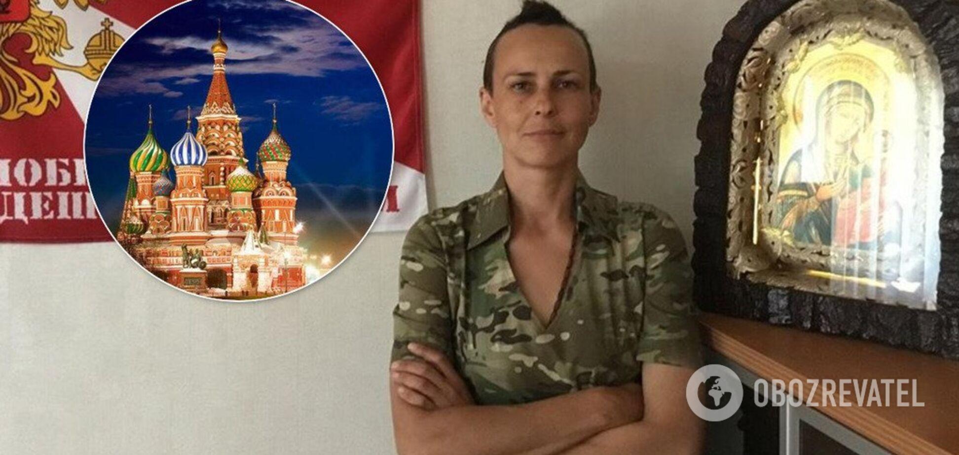 'Ловіть п*длу': одіозна російська зірка сказилася через День Росії