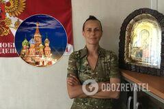 'Ловите п*длу': одиозная российская звезда взбесилась из-за Дня России