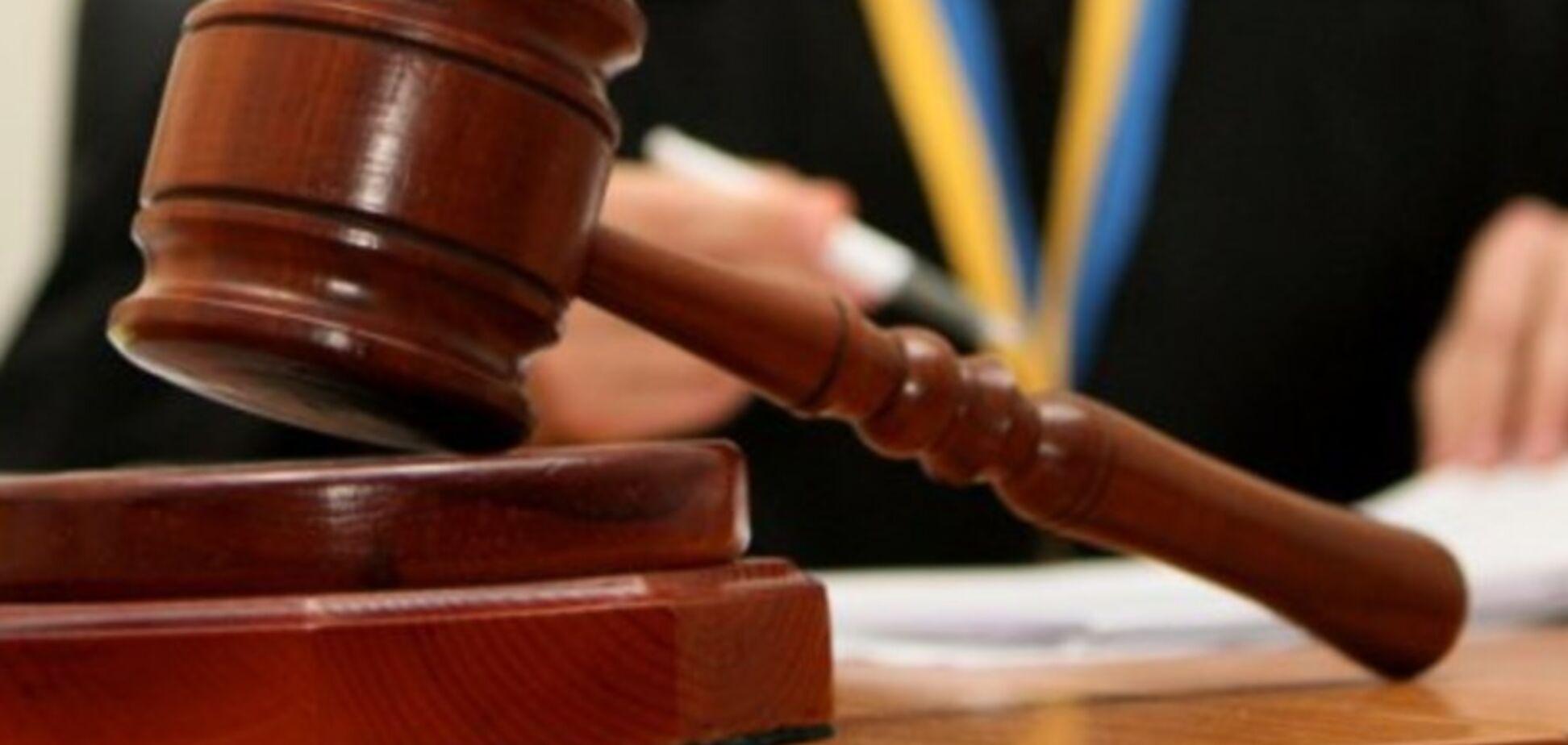 Справа про 'хабар' Холодницькому: суд виніс вирок