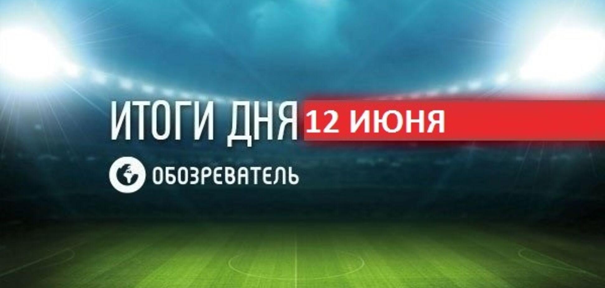 Владимир Кличко сообщил трагическую новость: спортивные итоги 12 июня