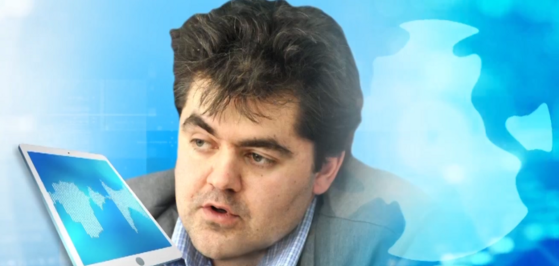 Реакція Росії дуже промовиста: експерт привітав рішення США про перейменування Києва