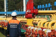 В Украине назрела ЧС из-за газа: проблема внезапно разрешилась
