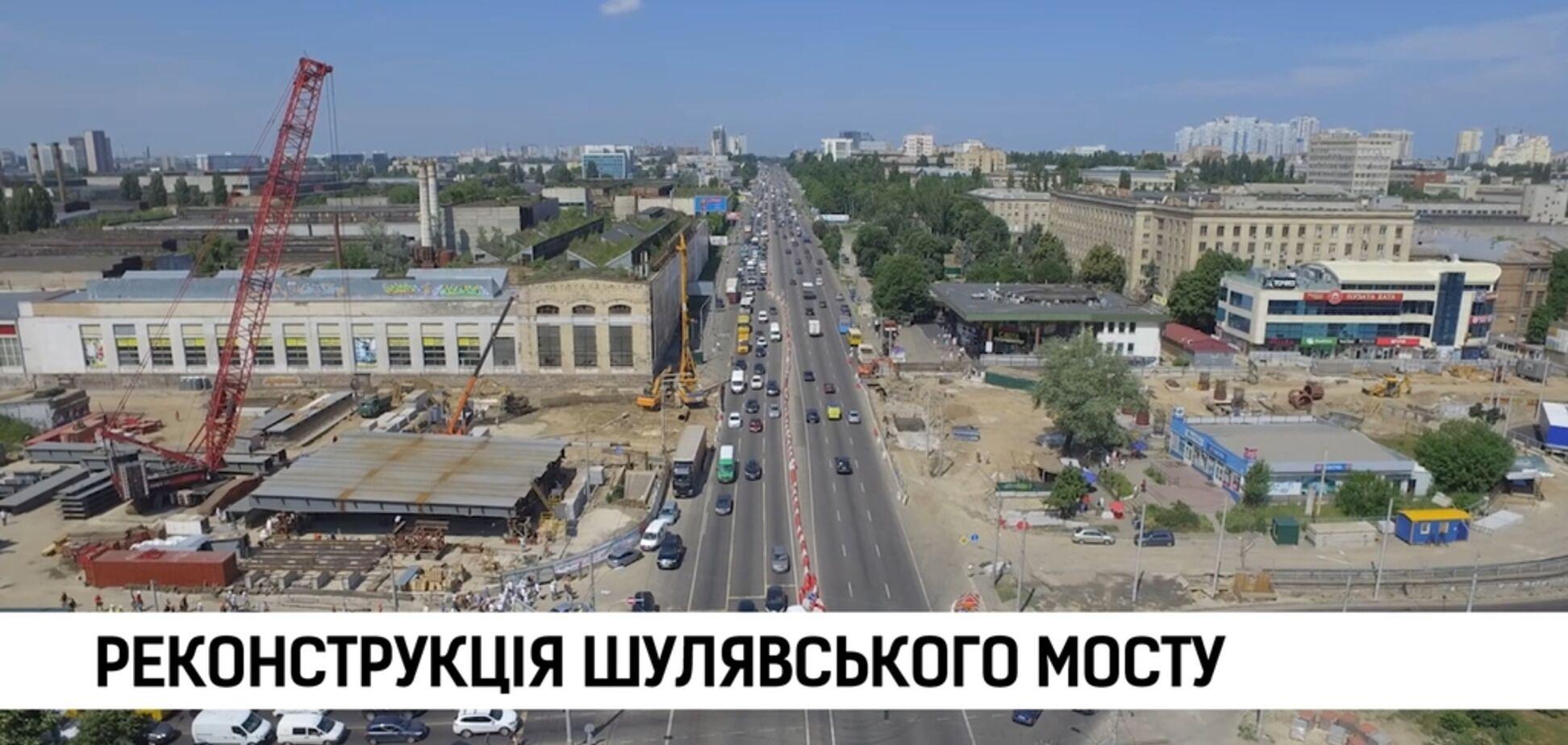 Шулявський міст відкриють до кінця року