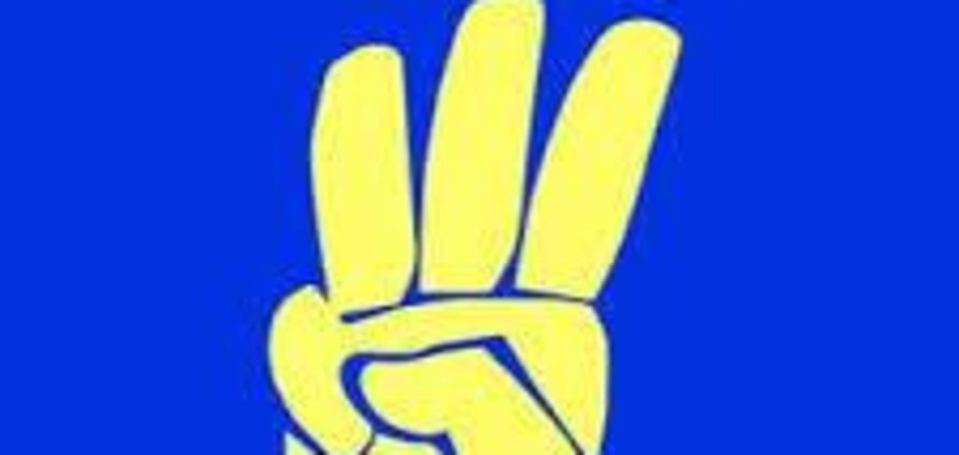Логотип партии