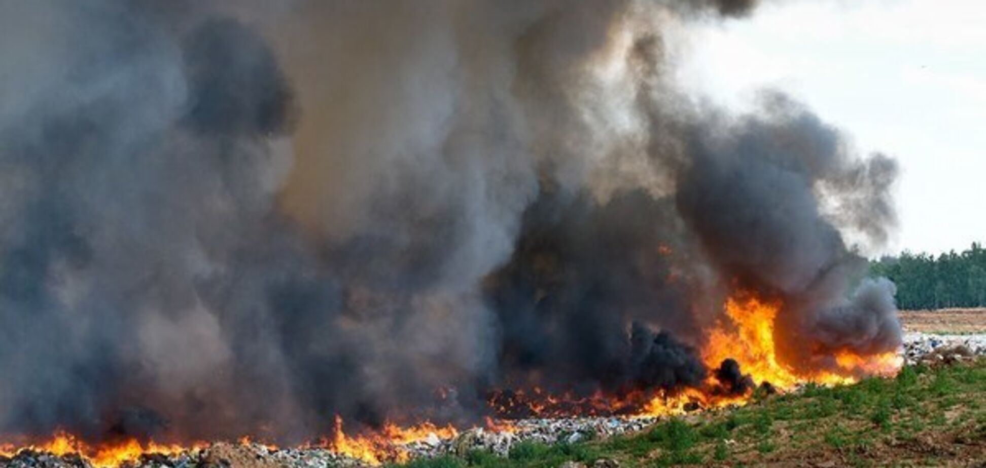 Пожар на полигоне (иллюстрация)