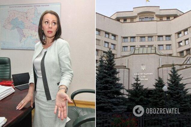 НКРЕКП визнали неконституційною