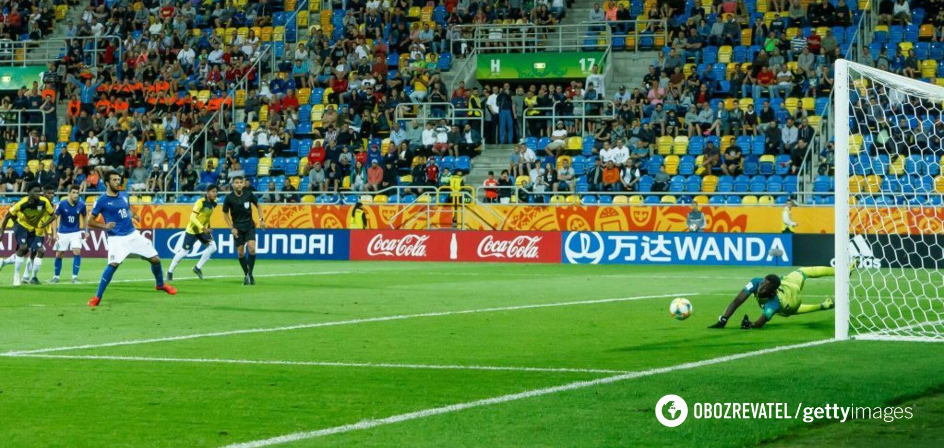 Украина 'убила': определился обладатель 'бронзы' ЧМ по футболу U-20