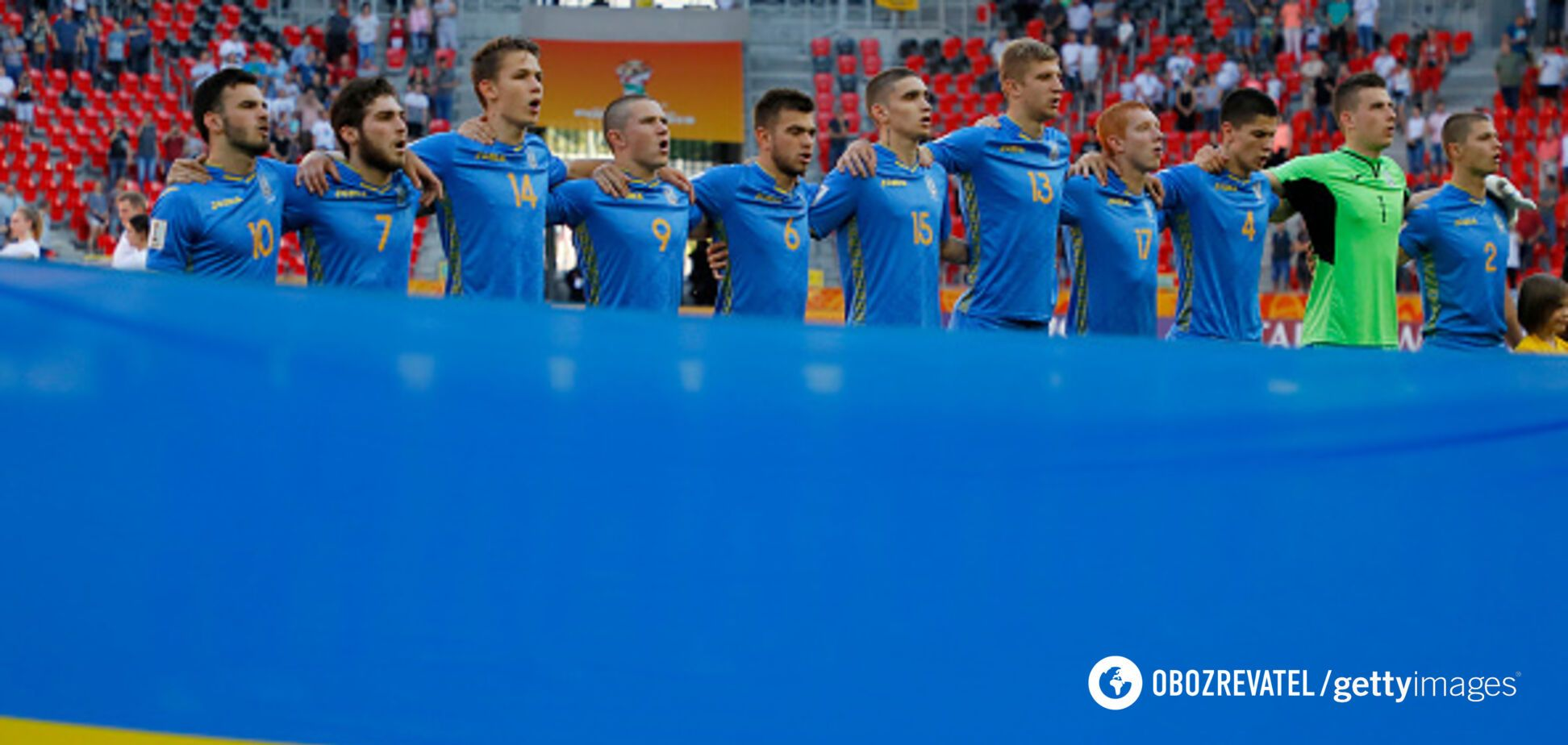 Украина – Южная Корея: прогноз на финал ЧМ по футболу U-20