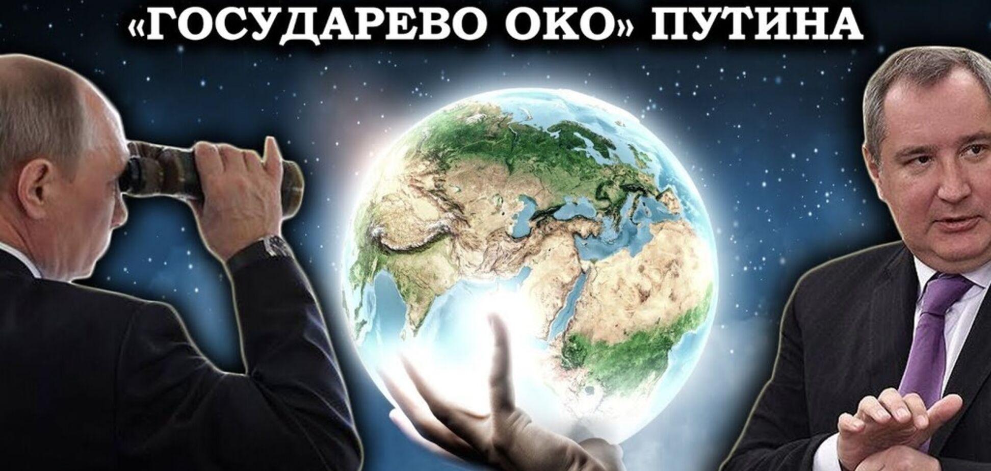 Путин будет следить за каждым: россияне, вы терпилоиды