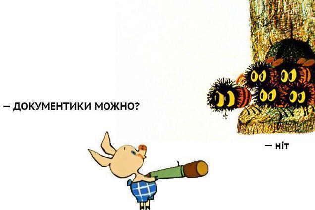 Россия не впустила 800 пчел из Украины