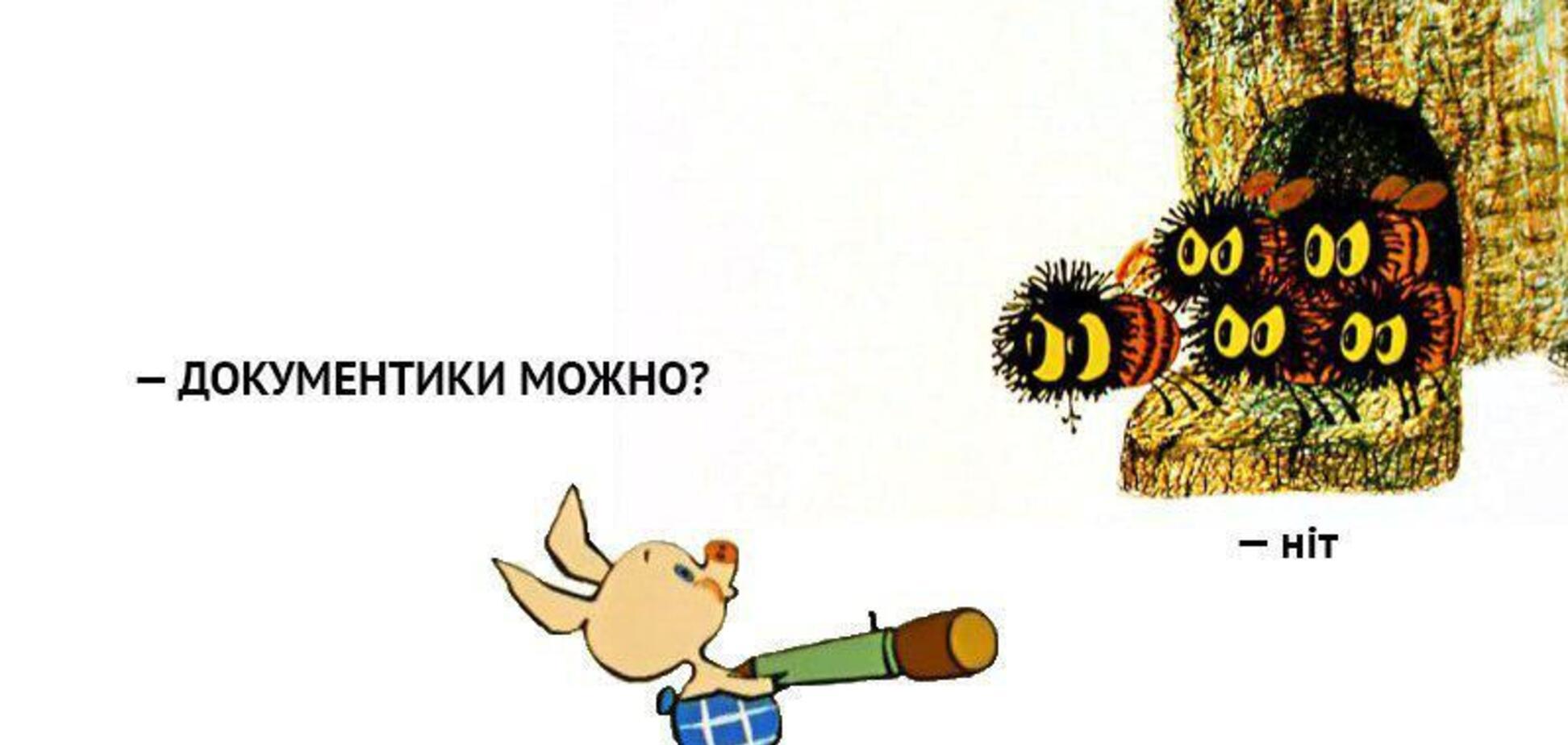 Диверсанты! Россия не впустила без документов 800 пчел из Украины