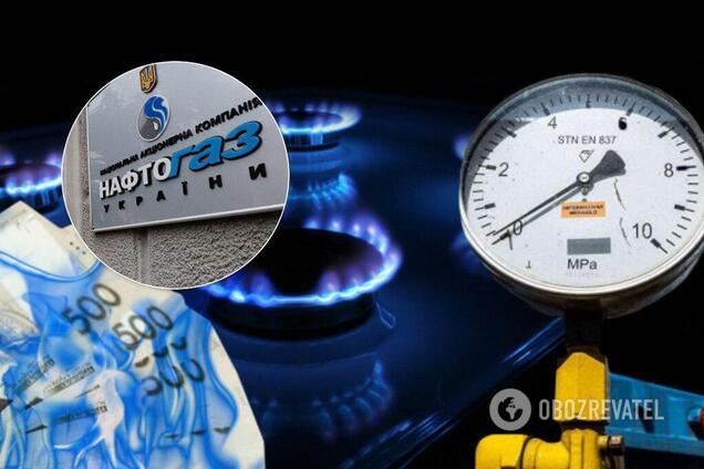 """У червні ціна газу, за якою """"Нафтогаз"""" продає його газзбутам та постачає споживачам за ПСО, зменшиться на 7,3%"""