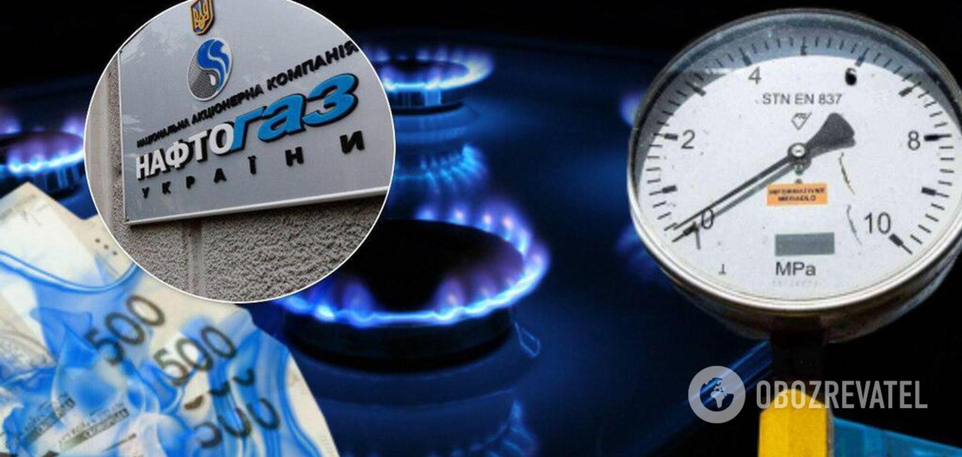 Цену на газ для украинцев резко снизили: что произошло