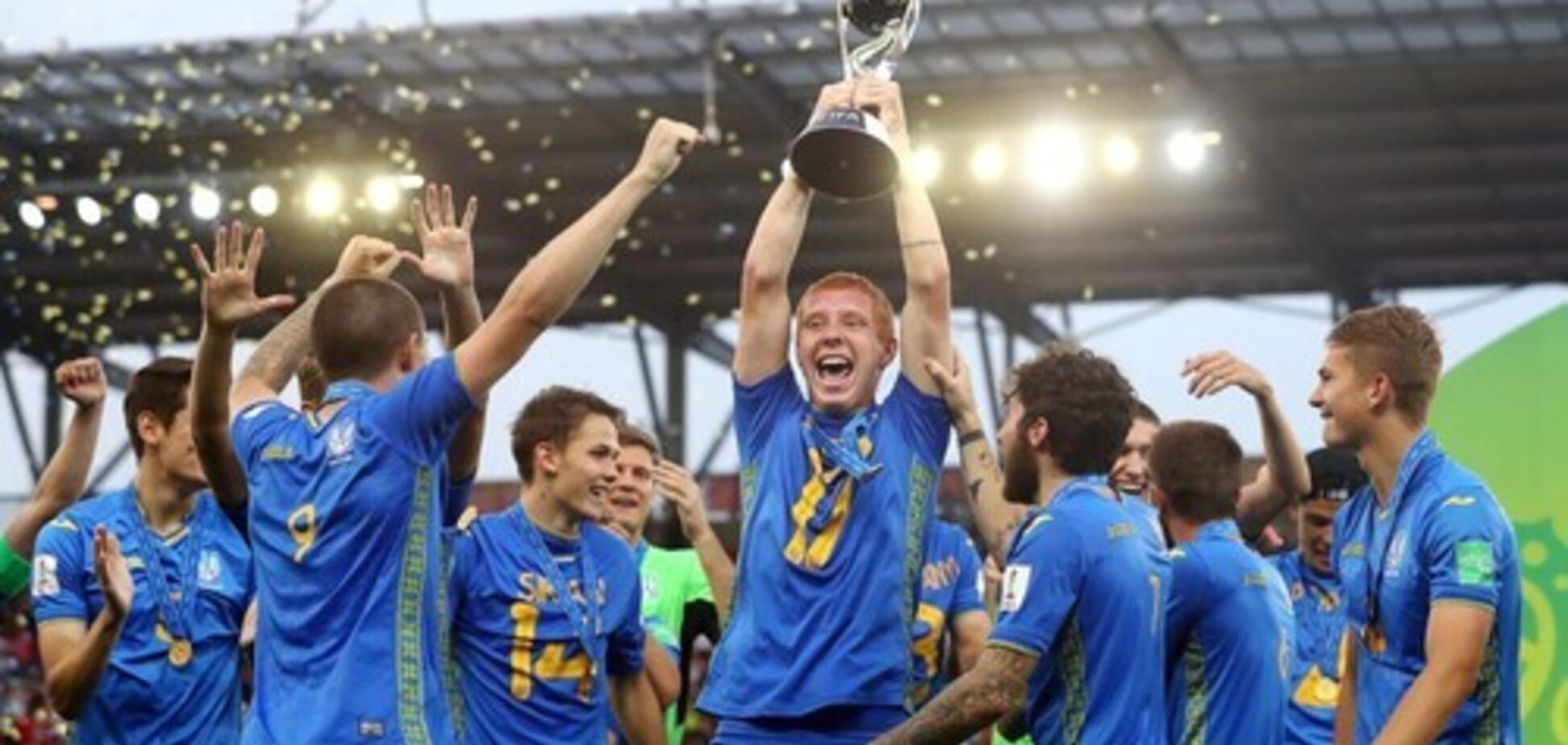 Сборная Украины – чемпион мира по футболу!