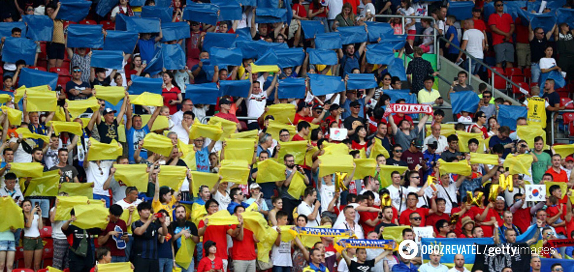 Стадион фантастически исполнил гимн Украины на финале ЧМ по футболу U-20