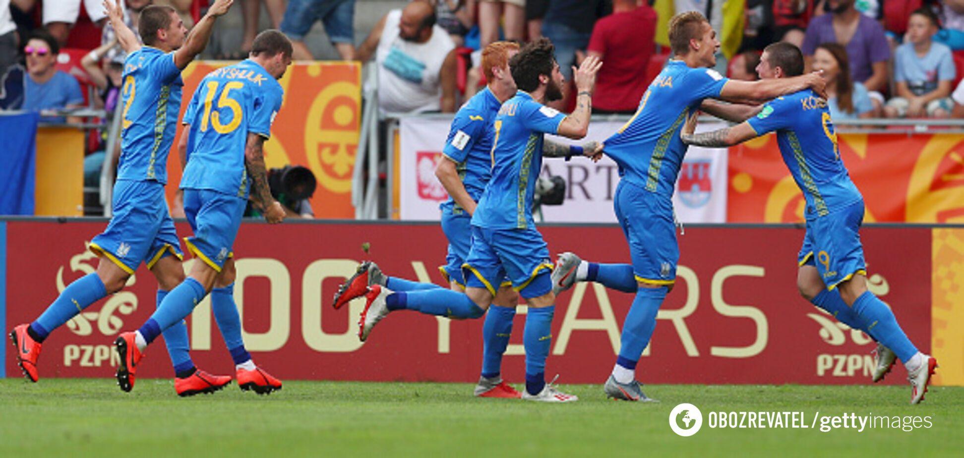 Україна виграла чемпіонат світу з футболу U-20
