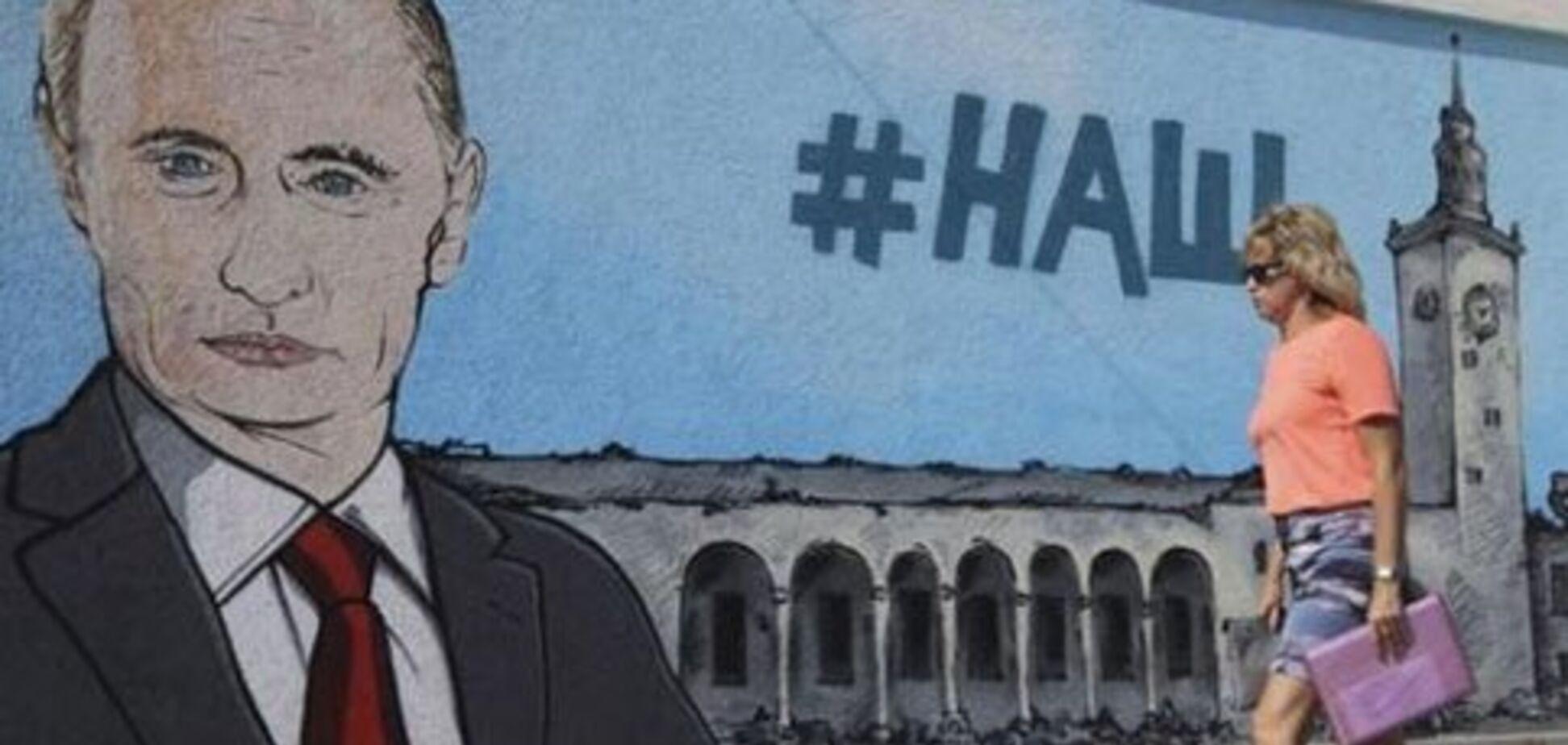 Новости Крымнаша. Хитрый план: сделать все, чтобы крымчане возненавидели Россию