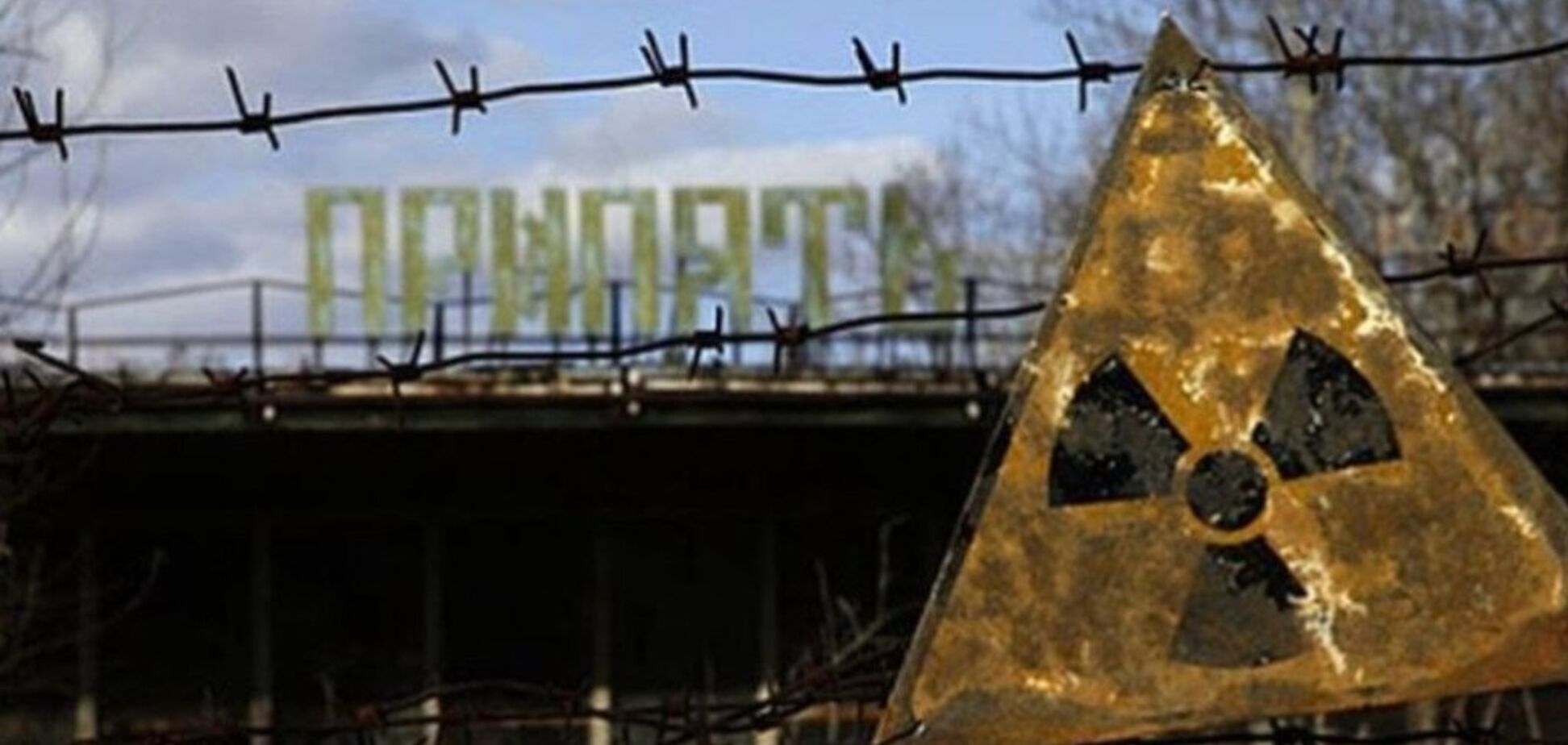 'Это сделал Бог, покаравший коммунистов': выяснились новые данные из секретного досье КГБ по Чернобылю