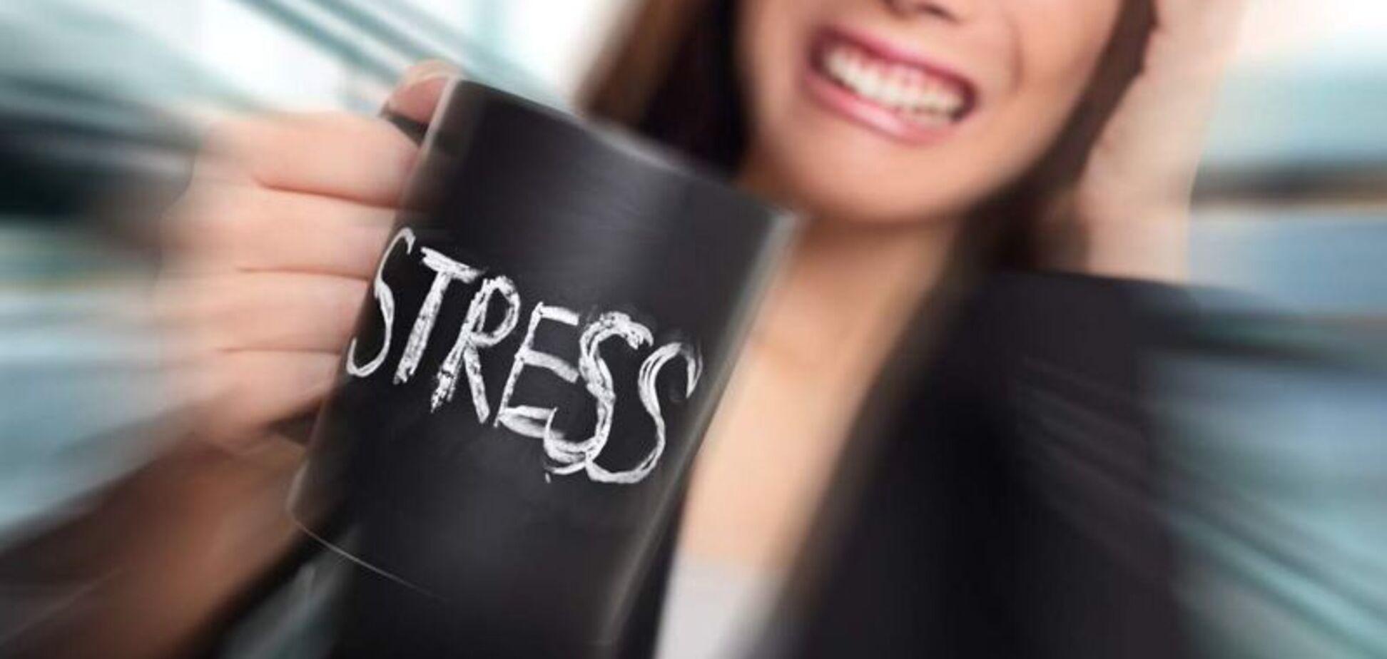 Как бороться со стрессом: лайфхаки