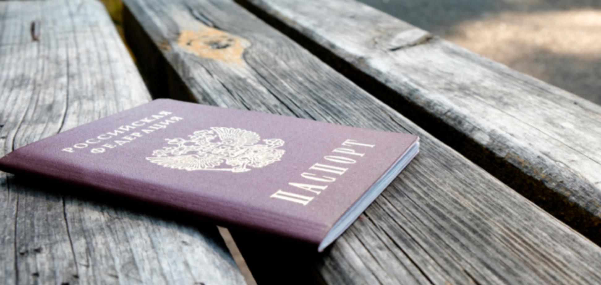 Игры в паспорта, или Один раз - не гражданин