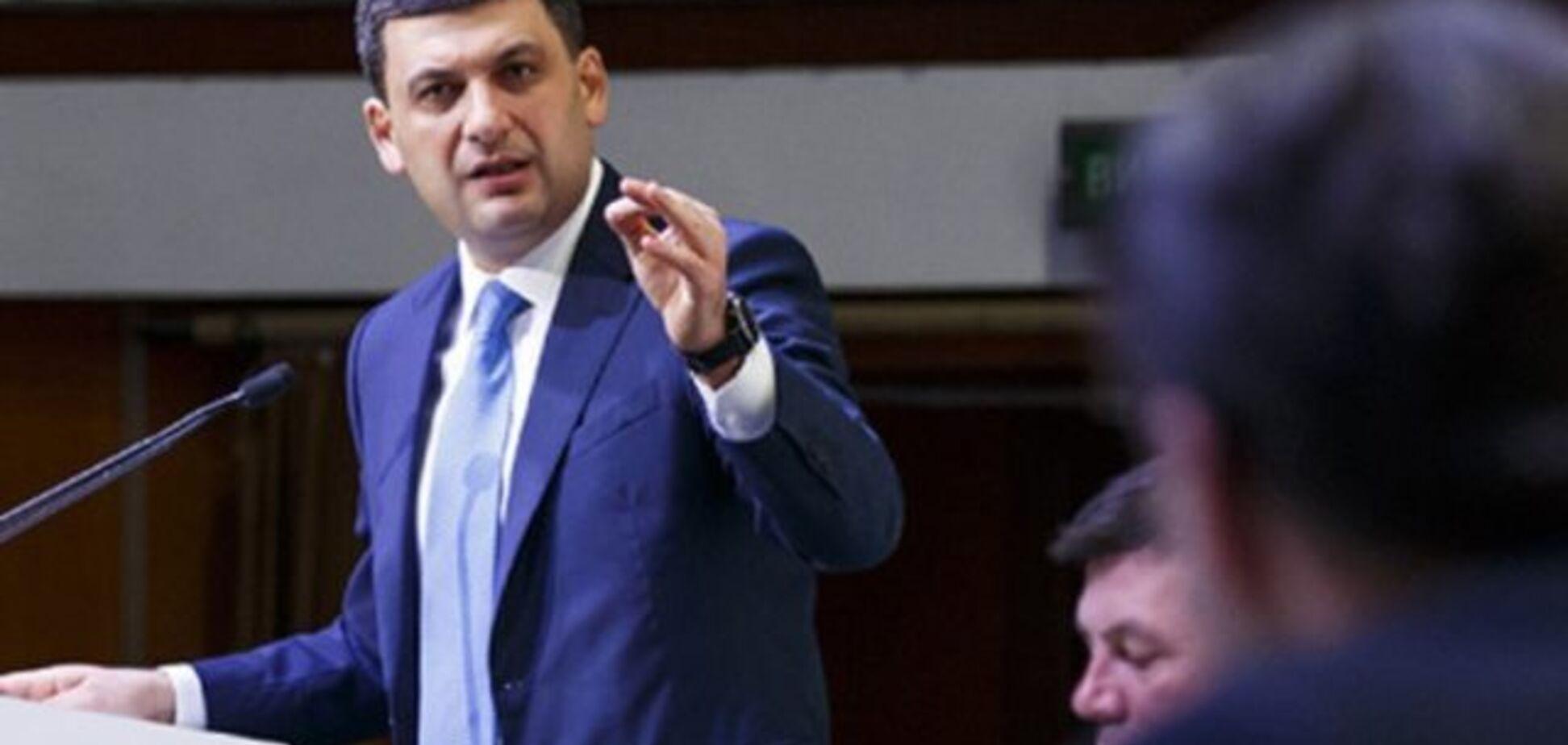 Геращенко закликала Гройсмана не грати у 'піддавки' з ворогом
