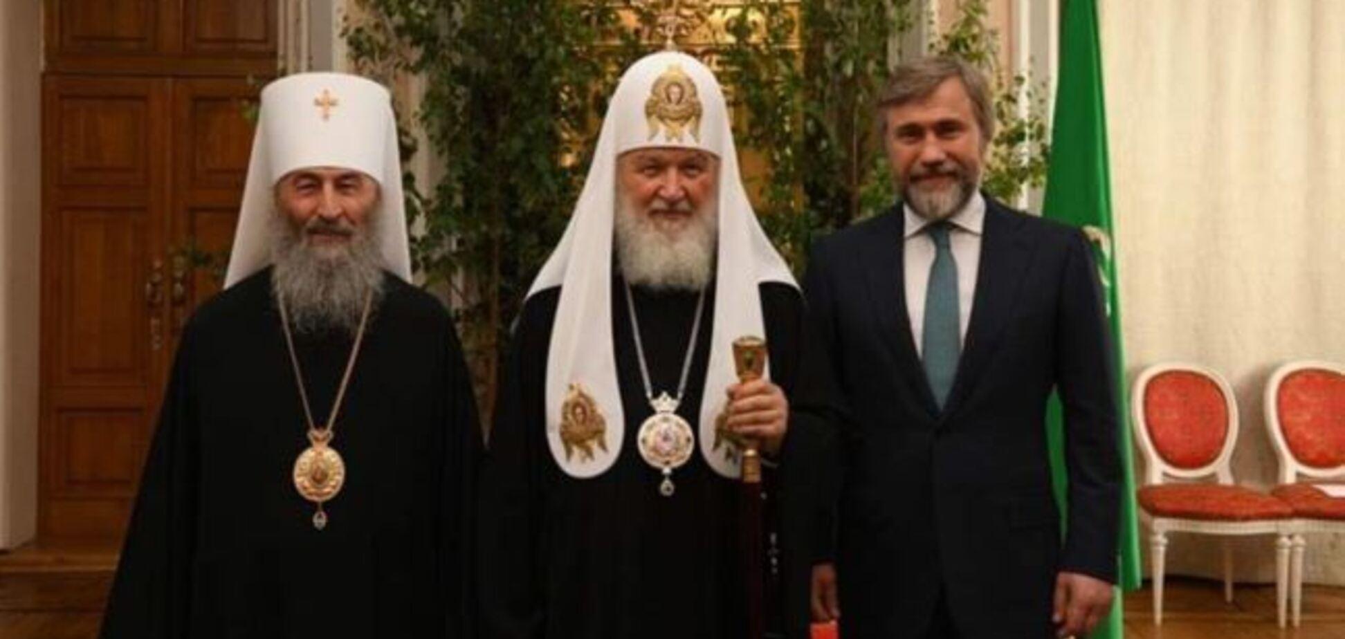 Новинський і Онуфрій зустрілися з главою РПЦ Кирилом: що відомо