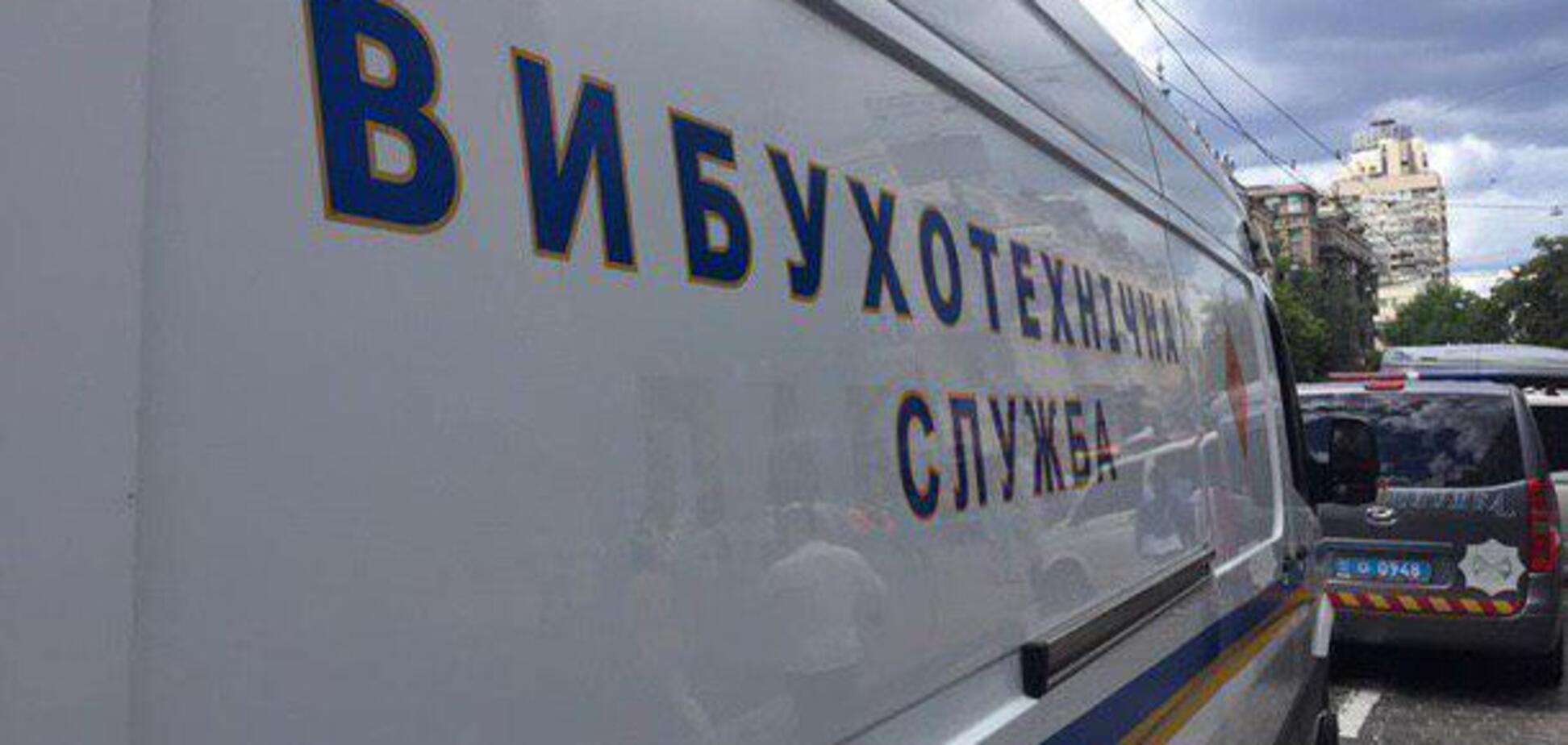 В Киеве 'заминировали' аэропорт и станцию метро: где сейчас 'горячо'