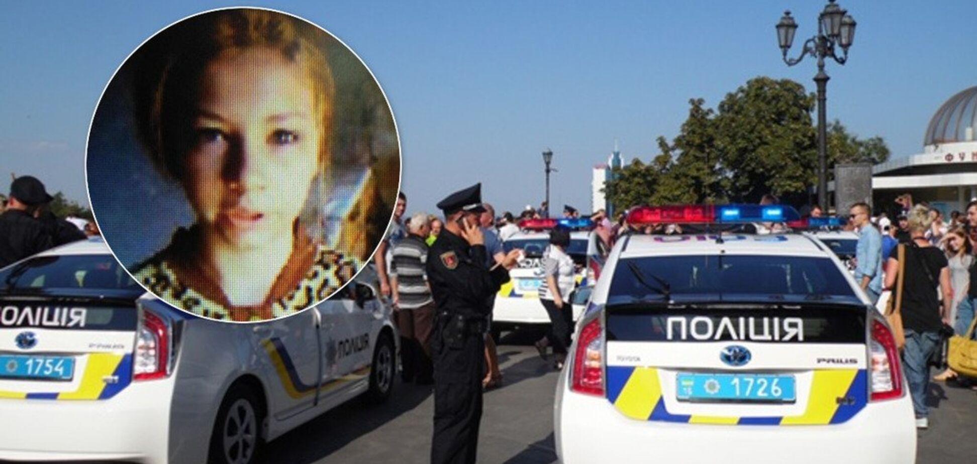 В Одессе пропал ребенок