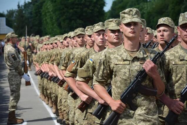 Иллюстрация. Украинская армия