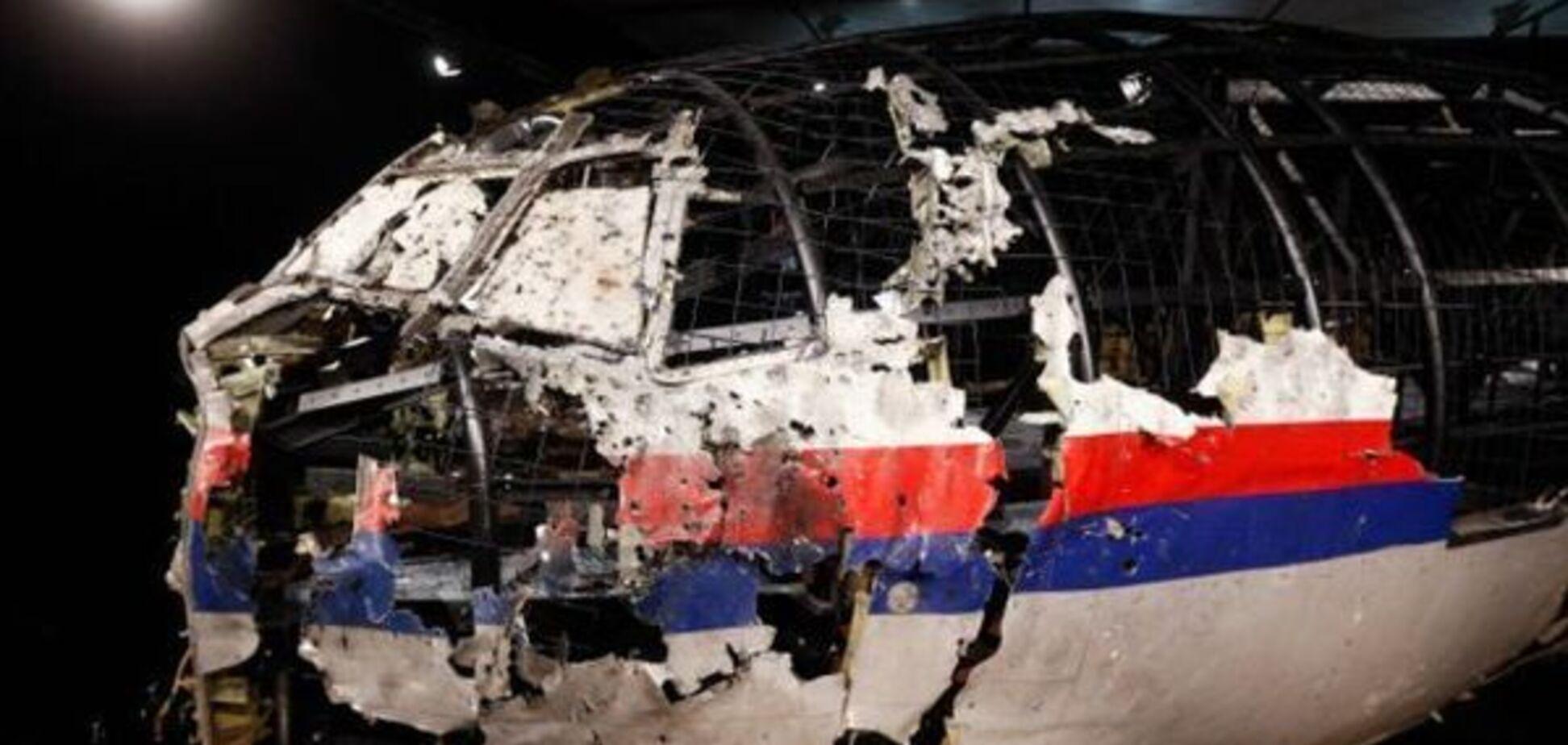 Катастрофа MH17: верхушке армии РФ предъявят официальные обвинения
