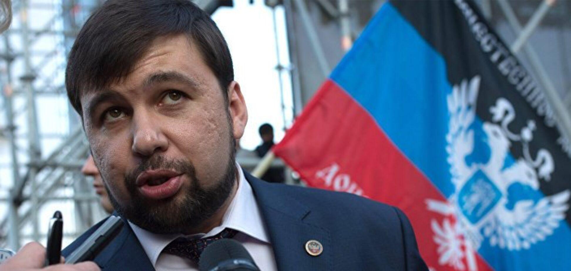 'Зеленский не способен': главарь 'ДНР' внезапно заговорил о мире
