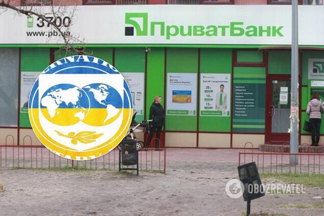 Ситуація довкола банку створює ризики для співпраці країни з Міжнародним валютним фондом