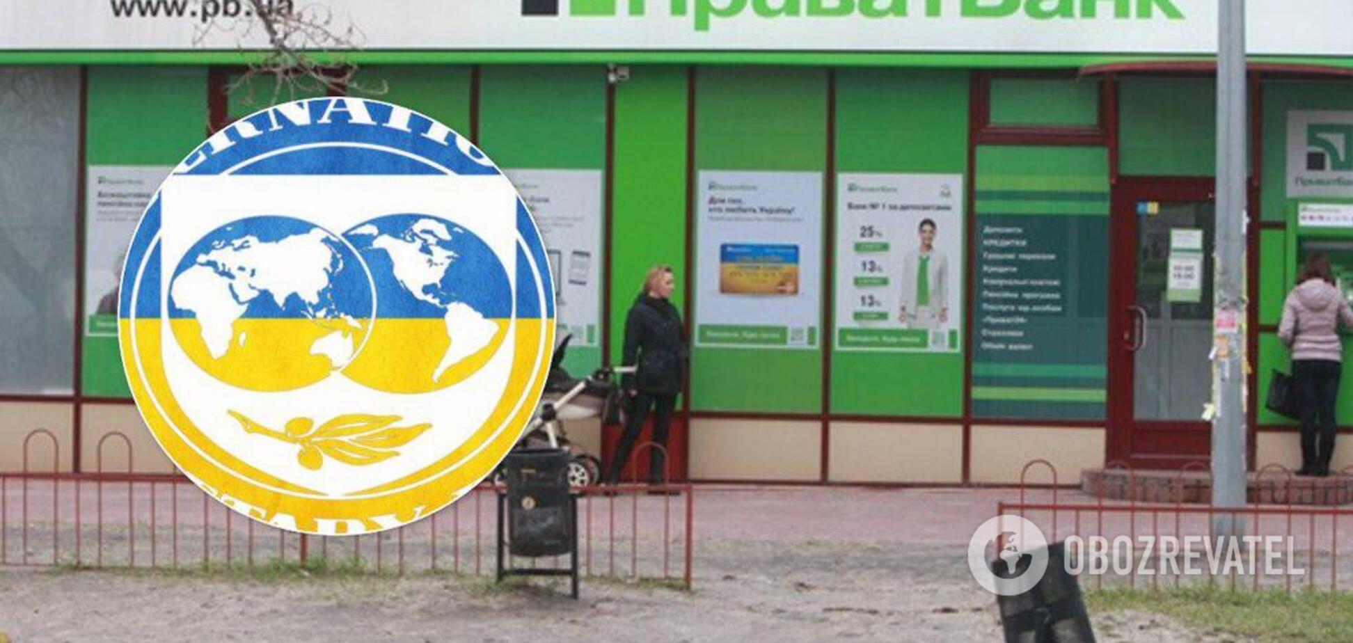 Суд над ПриватБанком: НБУ заявив про загрозу стабільності України