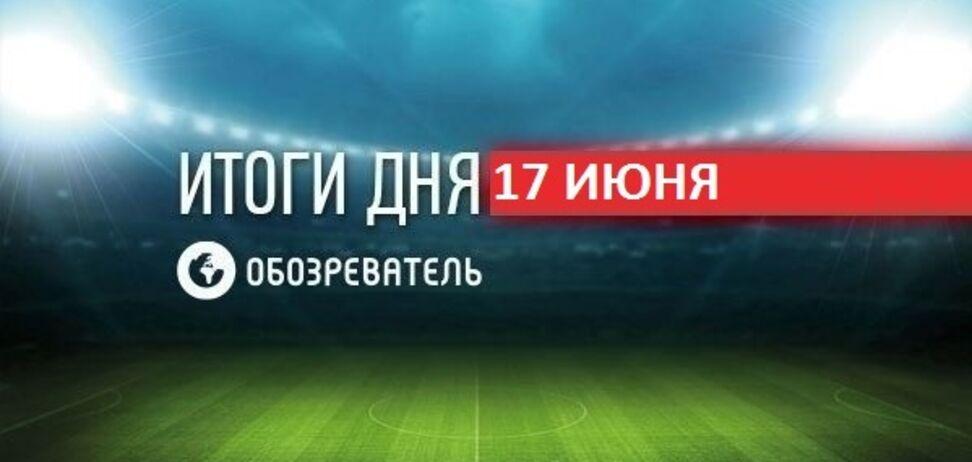 Хачериди рассказал, как показал флаг Украины в РФ: спортивные итоги 17 июня
