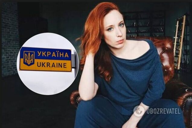 """Ради нацбезопасности"": блогеру-противнице Путина запретили въезд в Украину"
