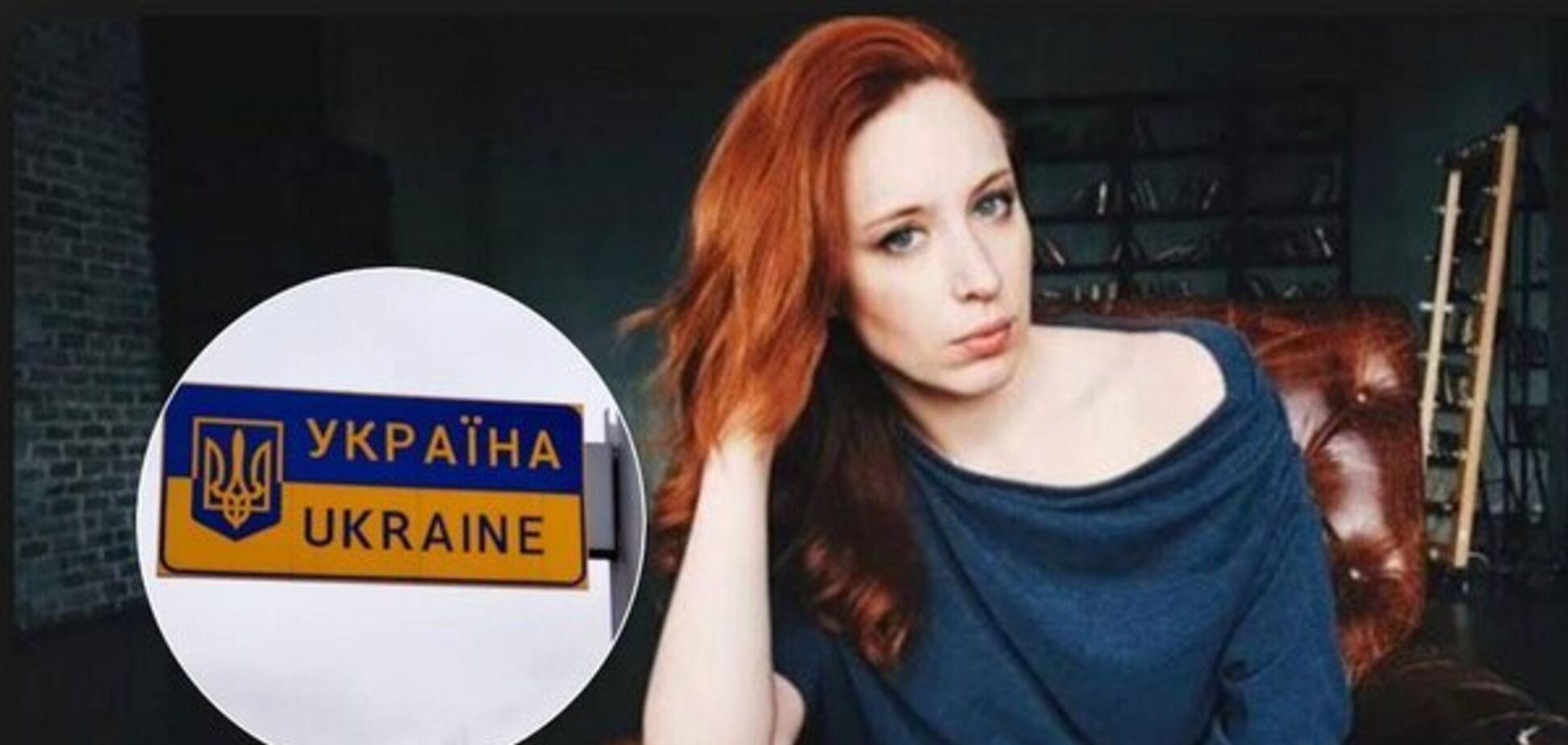 'Ради нацбезопасности': блогеру-противнице Путина запретили въезд в Украину