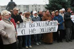 'Це ганьба!' У Росії назвали найбільш гостру проблему