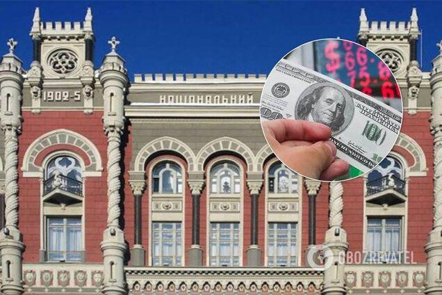 Національний банк України скасував обов'язковий продаж частини валютної виручки