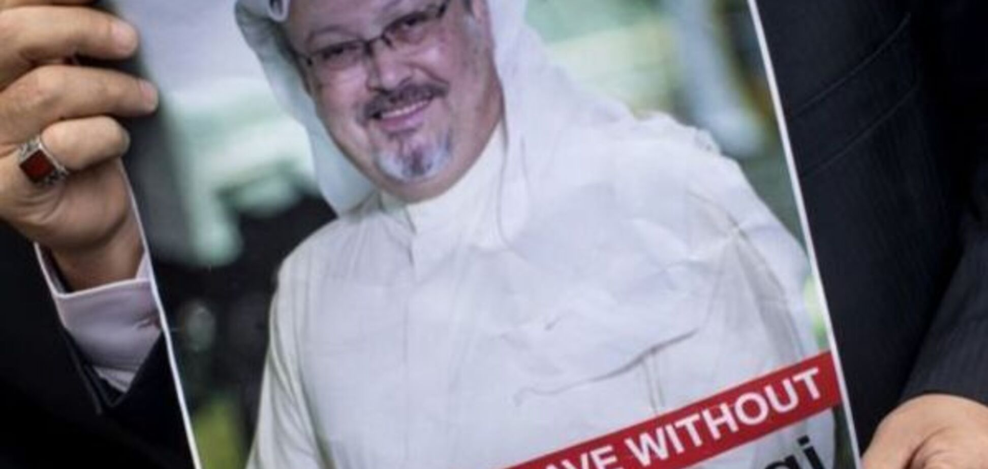 ООН обвинила Саудовскую Аравию в зверском убийстве Хашогги