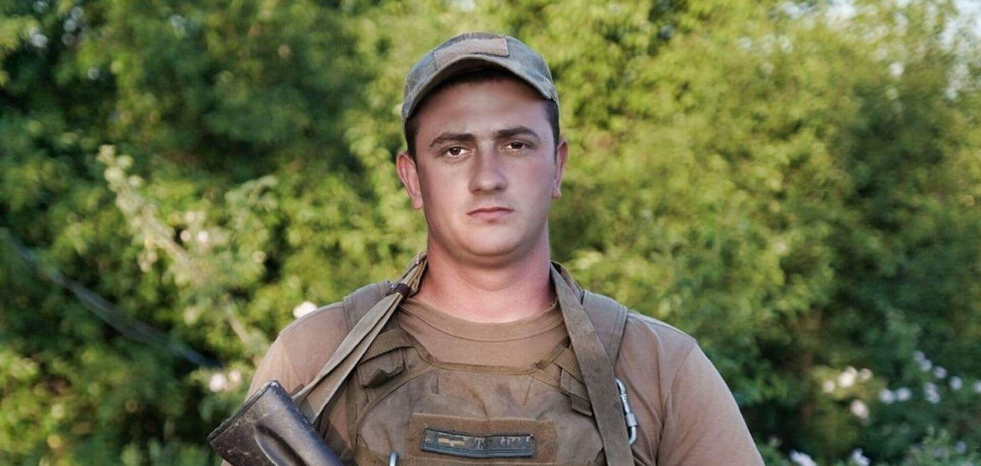 'Покойся с миром, воин': в зоне ООС погиб 24-летний морпех