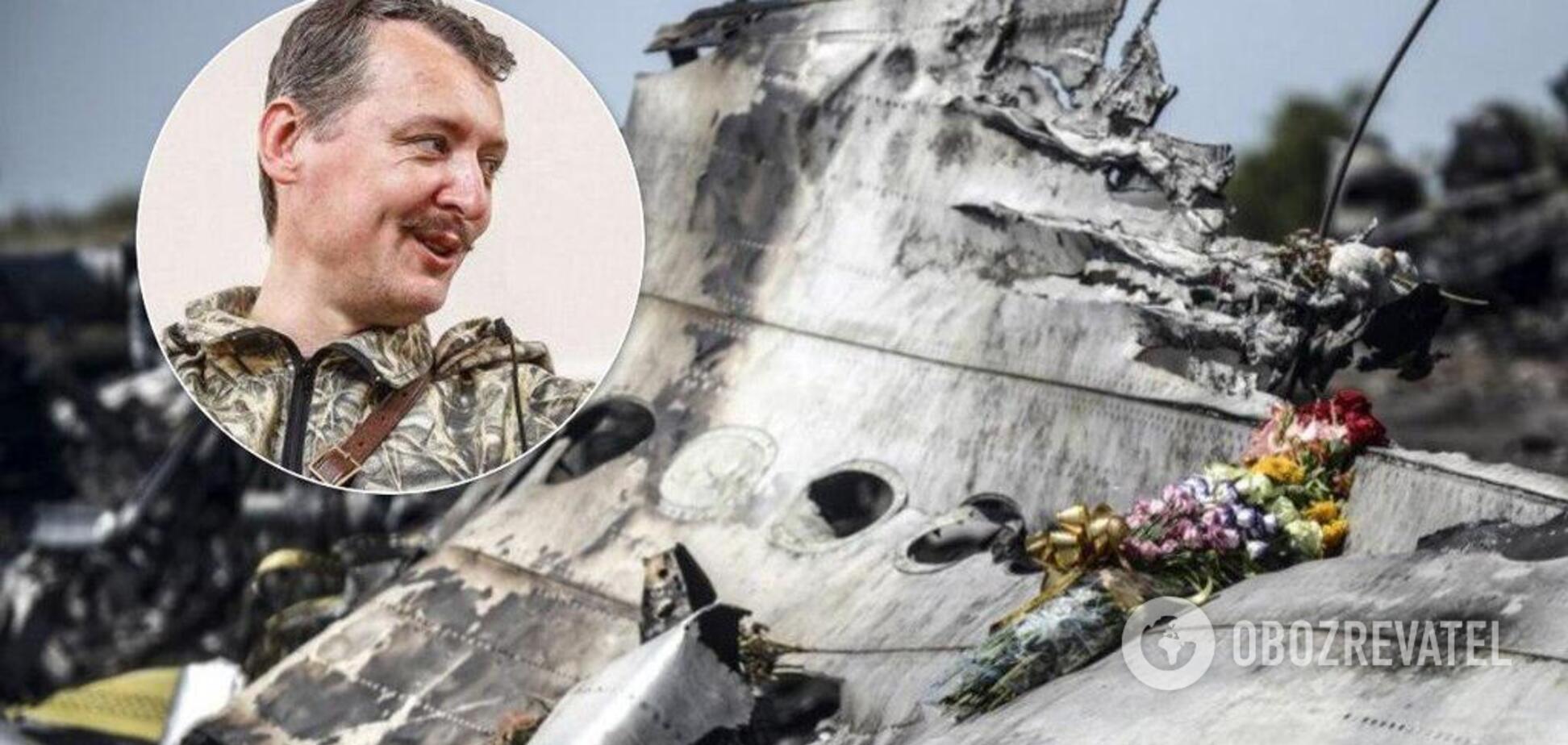 Катастрофа MH17 на Донбассе: названы имена подозреваемых террористов