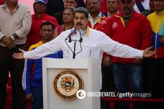 Замах на президента Венесуели: Мадуро назвав ціну за свою голову