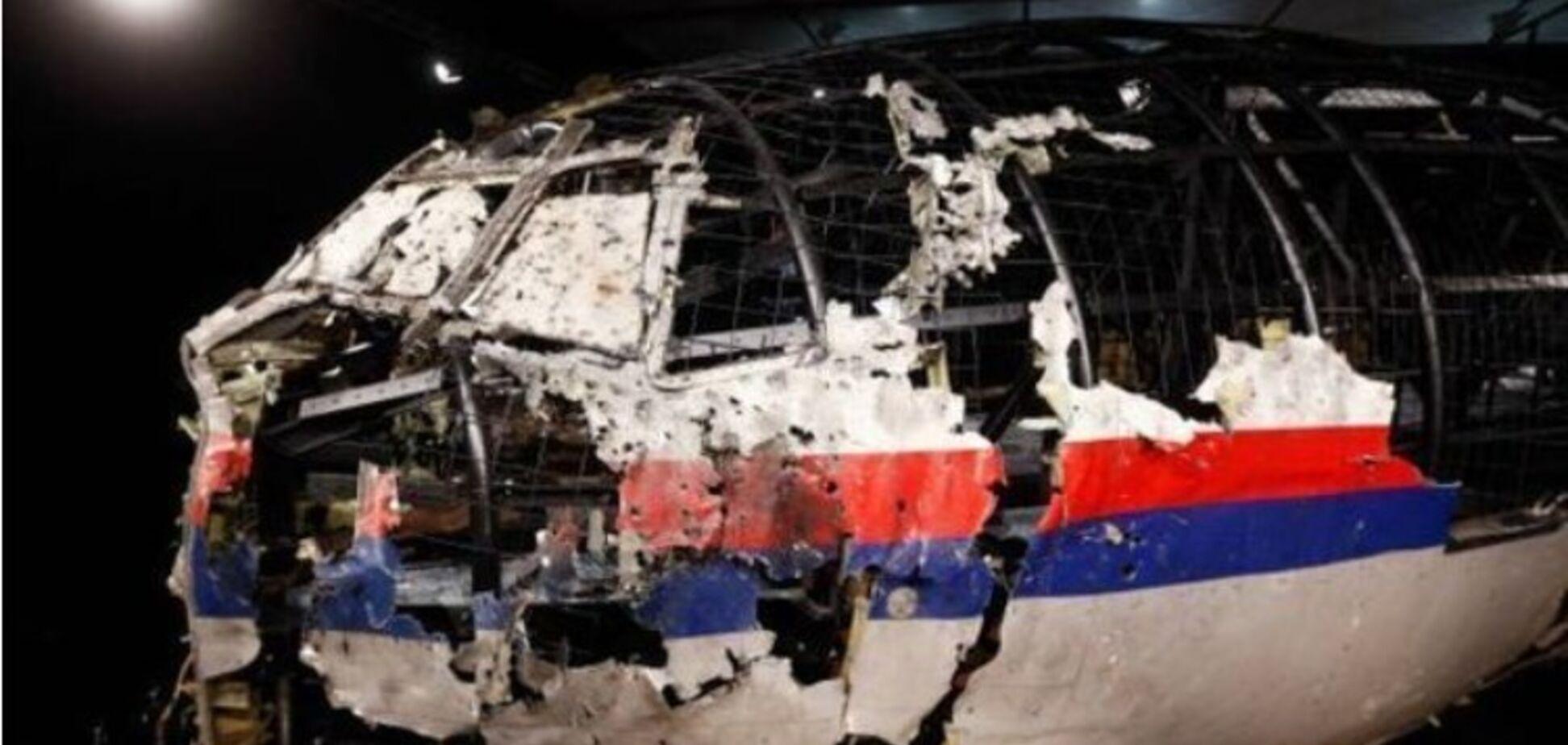 Названо підозрюваних в аварії МН17 на Донбасі: з'явилася реакція України