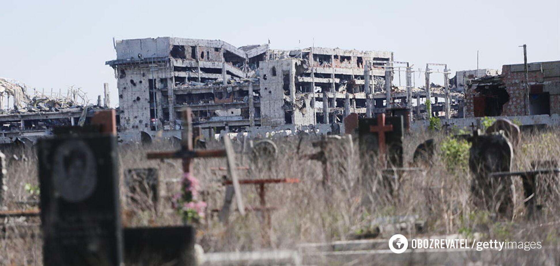 Разрушенный Донбасс показали с высоты птичьего полета